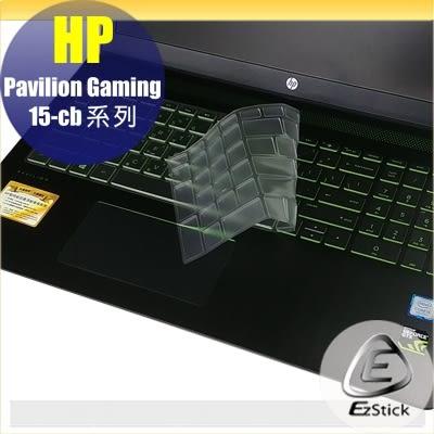 【Ezstick】HP Gaming 15-cb078TX 15-cb079TX 奈米銀抗菌TPU鍵盤保護膜