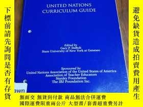 二手書博民逛書店United罕見Nations Curriculum Guide