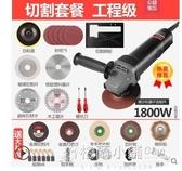 和美角磨機多功能小型切割機手磨打磨機磨光機砂輪拋光機電動工具ATF 格蘭小舖
