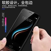 VIVOx7背夾電池x7plus手機沖殼式充電寶x9超薄便攜行動電源x9plus  聖誕節歡樂購