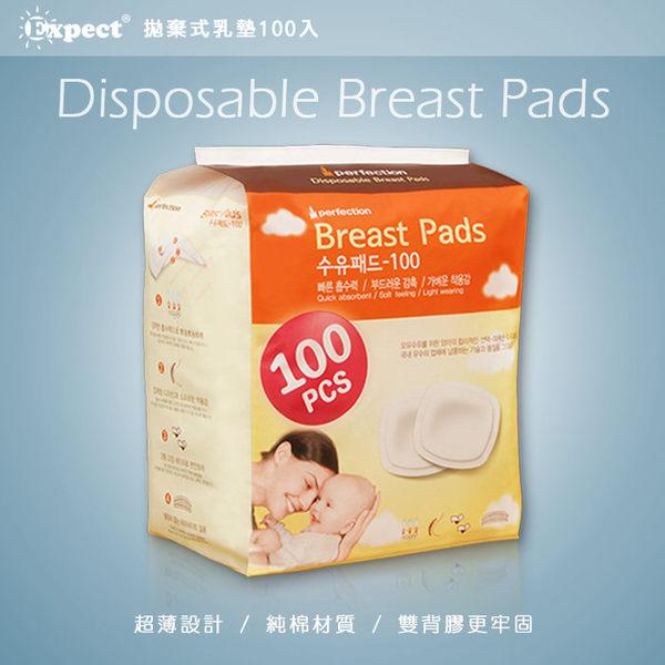 傳佳知寶母乳冷凍袋100入+拋棄式乳墊100入