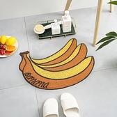 【三房兩廳】四季如春水果寶島絲圈門口地墊(2入)優惠中香蕉(2入)