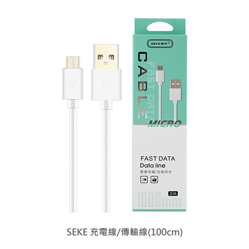 【A-HUNG】快速充電線 傳輸線 Micro USB Type-C iPhone 7 6S Plus 5S 快充線