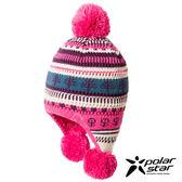 【PolarStar】童 花色造型覆耳保暖帽『桃紅』P17622 毛球帽 針織帽 毛帽 毛線帽 帽子