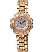 Ogival 愛其華 山茶花 花漾展放真鑽腕錶-白彩貝x玫塊金 305-14DLR