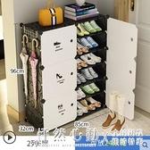 鞋架子家用簡易經濟型鞋子防塵多層簡約現代宿舍門口鞋柜收納神器 NMS怦然新品