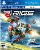 PS4 RIGS:機械化戰鬥聯盟(美版代購)