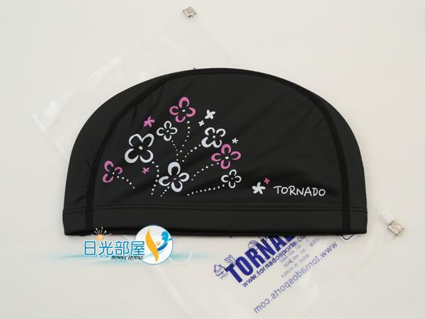 *日光部屋* TORNADO (公司貨)/TC-1617-BLK PU-2WAY 舒適泳帽(韓國知名品牌)