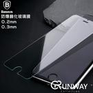 【R】品牌 正品 超薄高清透亮 非全屏 防爆鋼化玻璃膜 iPhone 7 plus 蘋果 螢幕保護貼