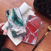 【SZ25】電鍍滴膠金箔大理石紋軟殼 iphone xs max手機殼 xr防摔手機殼 iphone 8 plus手機殼 i6s plus 手機殼