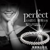 閃?鋯石手?女韓版時尚多層水晶純銀手?手鐲首飾品女友生日禮物