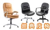 chairkingdom-fourpics-ac98xf4x0173x0104_m.jpg