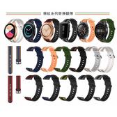 Apple Watch 錶帶 1代 2代 3 代 4代 撞色條紋錶帶 手錶帶 錶帶 蘋果錶帶