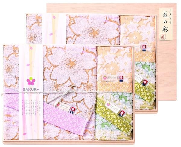 【日本製】【SHIMANAMI匠之彩】日本製 今治毛巾禮物木盒組 白櫻花圖案 浴巾 擦面巾 擦手巾 六件組
