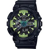 CASIO 卡西歐 G-SHOCK 限量萊姆綠系列電子錶-黑/51mm GA-110LY-1ADR / GA-110LY-1A