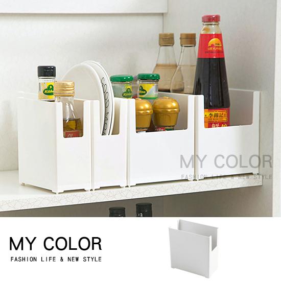 收納箱 收納盒 收納架 整理架 鍋蓋架 調料架 塑料盒 分類 整理盒 可疊加 櫥櫃收納盒【N345】MY COLOR