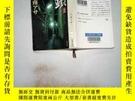 二手書博民逛書店日文書一本罕見鎖 上Y198833