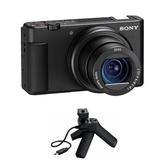 【震博】Sony ZV-1+線控握把SGR1桌上小腳架超值套組 (台灣索尼公司貨)側翻螢幕相機~送黑色相機皮套