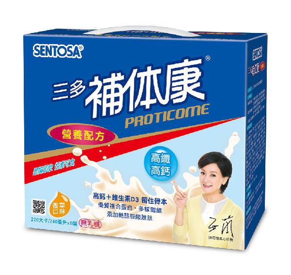 三多補体康高纖高鈣營養配方6罐禮盒 *維康
