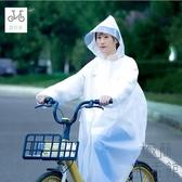 雨衣女男長款全身透明騎行電動電瓶車成人雨披【極簡生活】