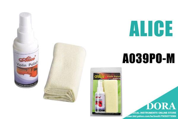 小叮噹的店- 提琴保養 ALICE 保養組 A039PO-M 保養油+擦琴布