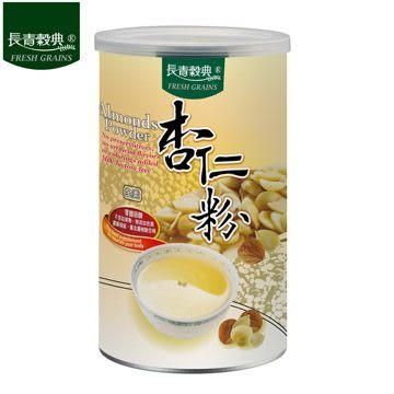 「長青穀典」杏仁粉 600g / 罐