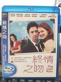影音專賣店-Q04-261-正版BD【終情之吻】-藍光電影(直購價)