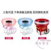 正韓兒童專用棉花糖機家用棉花糖機電動迷你自動棉花糖機器非商用