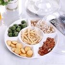 水果盤 試吃盤帶蓋分格多格超市品嘗展示托盤透明塑料蛋糕罩水果試吃盒子 618購物節