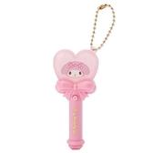 小禮堂 美樂蒂 愛心權杖造型LED鑰匙圈 LED掛飾 發光吊飾 玩偶配件 (粉) 4550337-69513