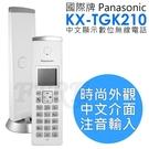 【台灣公司貨】Panasonic 國際牌...