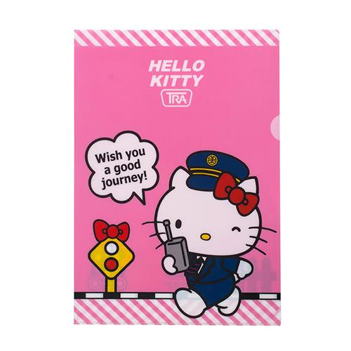 《Sanrio》HELLO KITTY*台鐵太魯閣號-A4文件夾(斜紋粉)★funbox生活用品★ RD00364