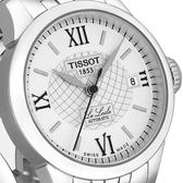 TISSOT 天梭 Le Locle 力洛克系列圖騰紋機械女錶-白/25mm T41118333