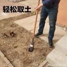 洛陽鏟打洞取土器探鏟錳鋼考古勘探針挖洞鐵鏟頭農用打井打樁工具 快速出貨