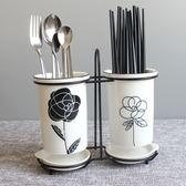 筷子籠 陶瓷筷子筒瀝水家用筷子桶筷子盒收納架筷籠筷筒筷子籠 KB2609 【歐爸生活館】