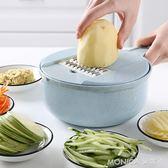 廚房切菜神器土豆絲切絲器神器家用刨絲器多功能切菜器切片刨絲器 莫妮卡小屋