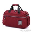 手提行李袋女單肩旅行包帆布包短途旅游包出行包健身包運動包『新佰數位屋』