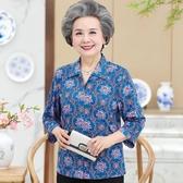 襯衫 中老年人春裝女60歲70媽媽夏裝套裝奶奶短袖襯衫太太外套老人衣服 歐歐