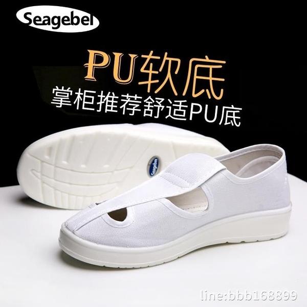 安全鞋 防靜電四孔鞋 帆布四孔鞋 防塵鞋 防靜電工作鞋 無塵鞋 城市科技