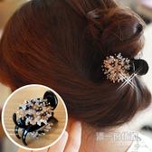 韓國韓版頭飾發飾品日韓式水晶串珠發抓抓夾發夾馬尾夾小號發卡 居享優品