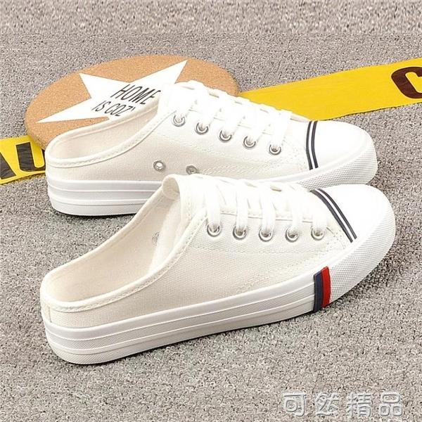 半拖鞋透氣帆布鞋夏季男拖鞋子帆布拖鞋韓版男潮鞋半拖鞋一腳蹬懶人布鞋 可然精品