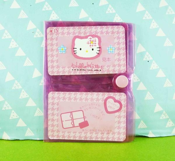 【震撼精品百貨】Hello Kitty 凱蒂貓~證件套~粉見本【共1款】