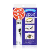 日本 hurria 雙眼皮隱形膠 8ml ◆86小舖 ◆