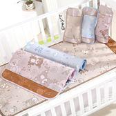 嬰兒涼席冰絲新生兒夏季透氣兒童席子幼兒園專用午睡寶寶床涼席