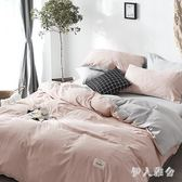 床包組四件套女公主風床單被套簡約床上用品 ys8125『伊人雅舍』