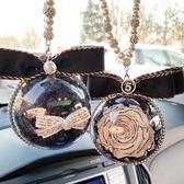店長推薦永生花車掛小香風后視鏡創意車載掛飾裝飾高檔汽車掛件車內吊飾女