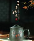 一把泥宜興事事如意紫砂杯純全手工功夫茶具男女士水杯大小號帶蓋杯家用泡茶杯子