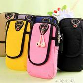 韓版帆布跑步手臂包女運動布藝手腕包男可愛學生手機錢包5.5-6寸   米娜小鋪