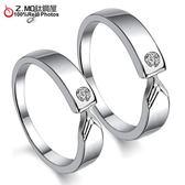 [Z-MO鈦鋼屋]鍍白金系列情侶對戒/結婚紀念禮物/單鑽精緻設計/求婚禮物單件價【BKX902】