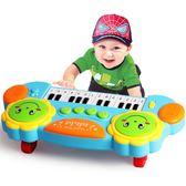 兒童電子琴寶寶音樂拍拍鼓嬰幼兒早教益智鋼琴玩具男女孩0-1-3歲6